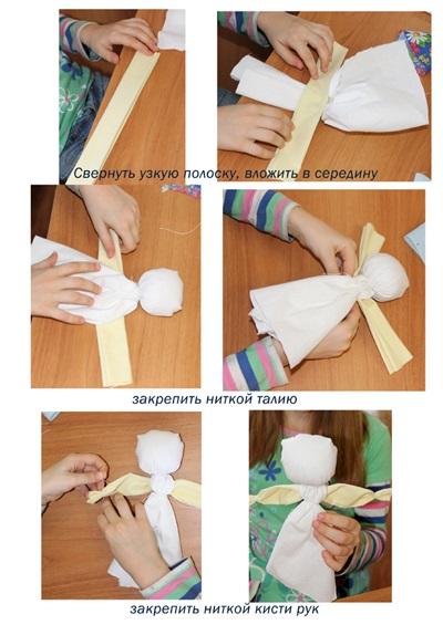 Как сделать кукле голову из ткани